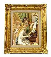 世界の名画 ルノワール ピアノを弾く二人の少女 ジクレーキャンバス複製画豪華額装品 (F3号)