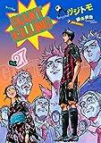 GIANT KILLING(27) (モーニングコミックス)