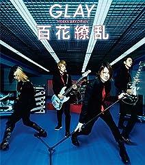 GLAY「百花繚乱」のCDジャケット