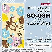 SO03H スマホケース Xperia Z5 Premium カバー エクスペリア Z5 プレミアム イニシャル 亀とハイビスカス 黄色 nk-so03h-1105ini Z