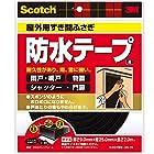 【さらに30%OFF!】3M スコッチ すき間ふさぎ防水テープ 9mm厚 x 25mm幅 x 2m EN-79が激安特価!