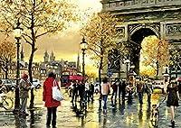 Arc De Triomphe - Educa 2000 Piece Puzzle by Educa [並行輸入品]