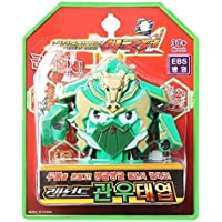 Legend Hero Three Kingdoms Guan Rivand くるくる時計仕掛けのおもちゃ [並行輸入品]