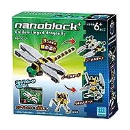 ナノブロックプラス オニヤンマ PBH-012