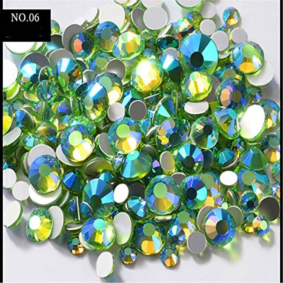 石化する思いつくカルシウムIntercorey混合色ラインストーンフラット底ラインストーンマジックドリル輝く装飾sp0231-02