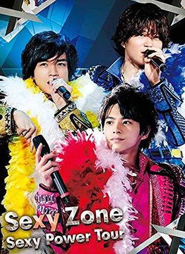 Sexy Zone Sexy Power Tour(DVD 初回限定盤(2枚組))
