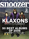 snoozer (スヌーザー) 2007年 02月号 [雑誌]