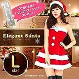 サンタコスプレ ワンピース レディース 大きいサイズ < 帽子 セット > Lサイズ (身長 160cm〜170cm程度) クリスマスコス 衣装 レッド 赤