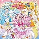 「HUGっと プリキュア」主題歌シングル(初回生産限定盤)(DVD付)