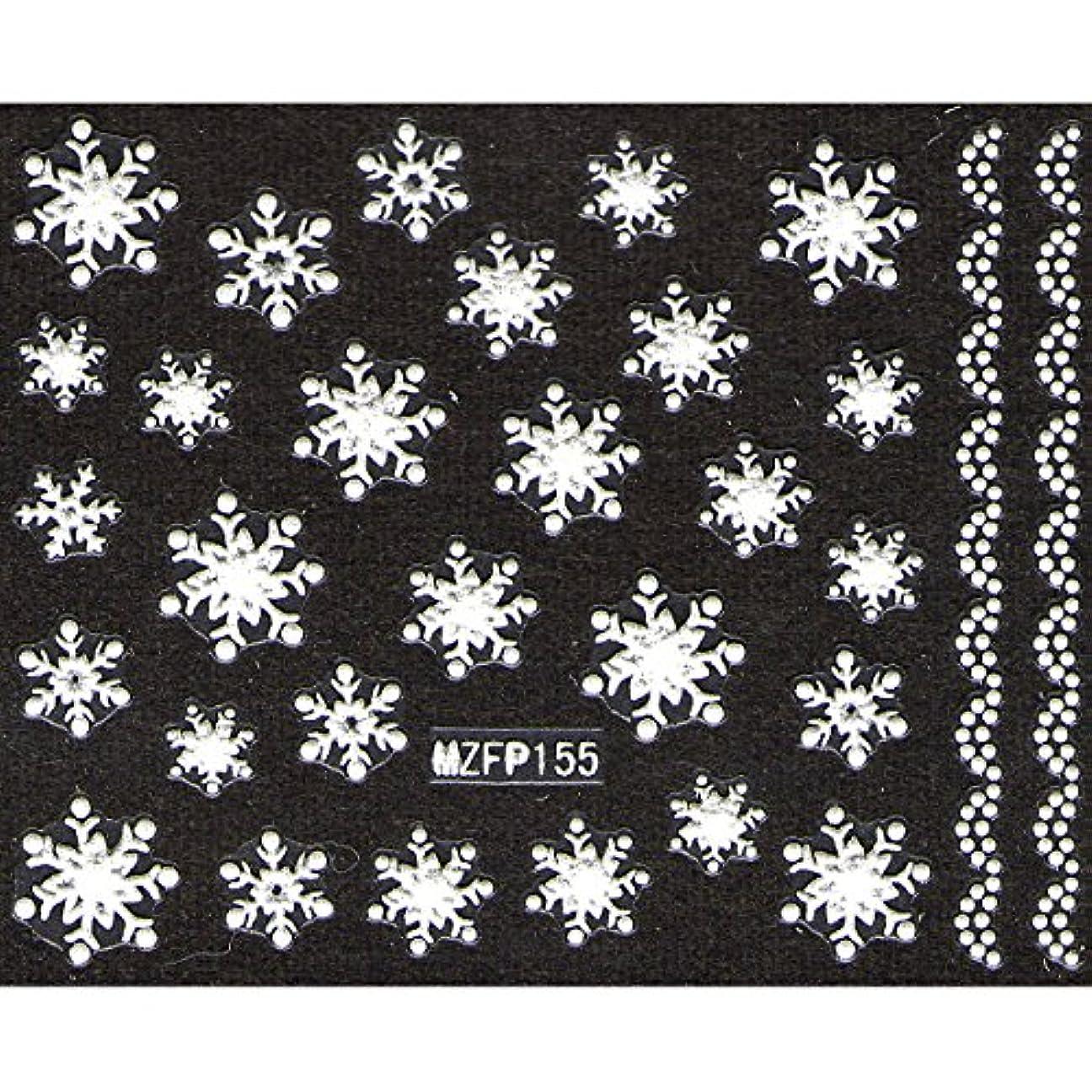 影国際蒸発するネイルシール 雪の結晶 選べる24種類 (Sa-11)