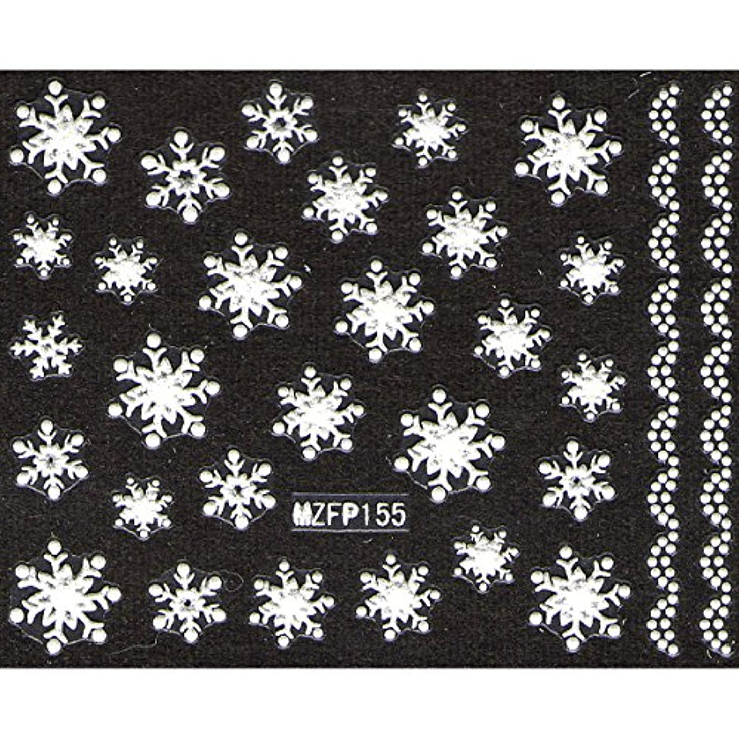 優勢密輸花嫁ネイルシール 雪の結晶 選べる24種類 (Sa-11)