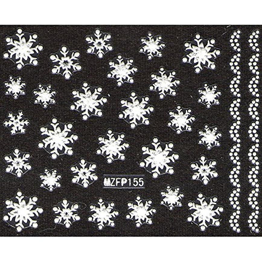 魅惑的な神話やがてネイルシール 雪の結晶 選べる24種類 (Sa-11)