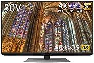 シャープ 50V型 4K チューナー内蔵 液晶 テレビ AQUOS Android TV HDR対応 4T-C50BL1