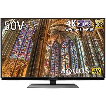 シャープ SHARP 50V型 4K チューナー内蔵 液晶 テレビ AQUOS Android TV HDR対応 4T-C50BL1