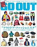 GO OUT (ゴーアウト) 2017年 6月号 [雑誌]