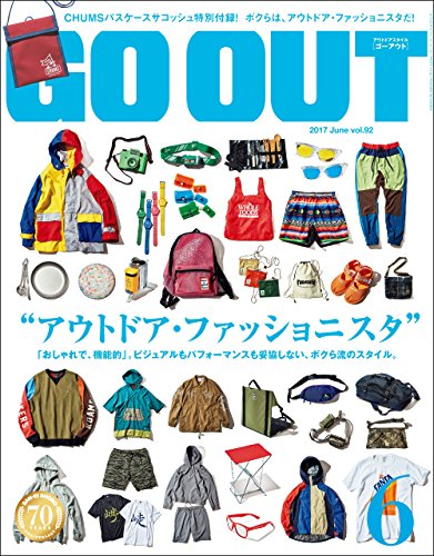 GO OUT (ゴーアウト) 2017年 6月号 [雑誌]