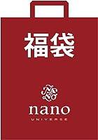 (ナノ・ユニバース)nano・universe/【福袋】メンズ 4点セット/2019年HAPPY BOX