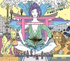 ASIAN KUNG-FU GENERATION「腰越クライベイビー」のCDジャケット
