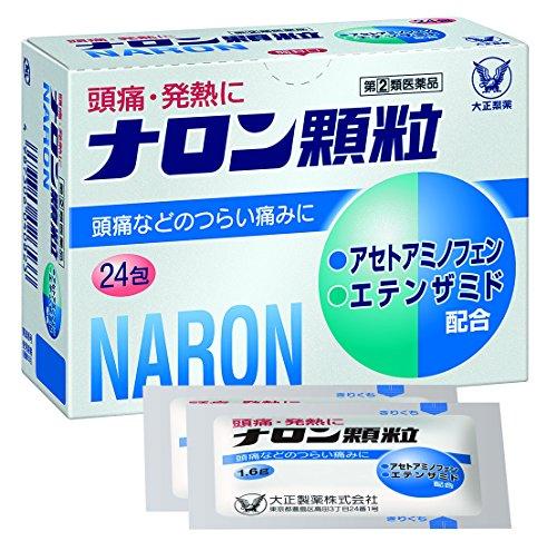 (医薬品画像)ナロン顆粒