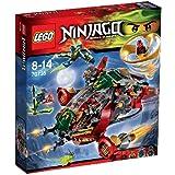 レゴ (LEGO) ニンジャゴー ローニンフライヤー R.E.X 70735