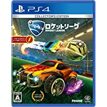 ロケットリーグ コレクターズ・エディション - PS4