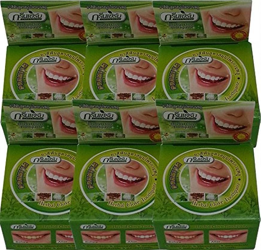 ドライ追記女性Green Herb Thai Herbal Clove Toothpaste Whitening Teeth Anti Bacteria 25g
