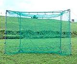 フィールドフォース 軟式野球用 折りたたみバッティングゲージ スーパーワイド 2mx3m(専用ネット・固定ペグ・ハンマー付)