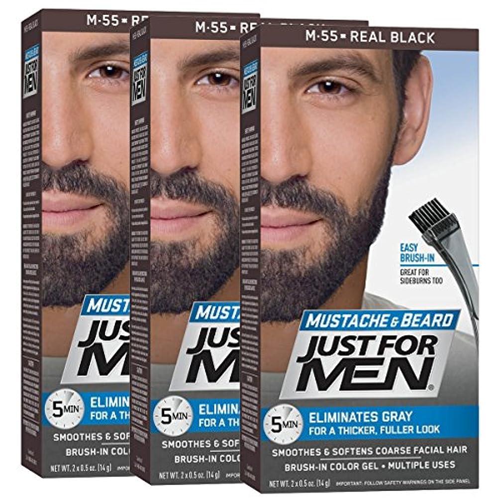 の頭の上シャイニング授業料Just for Men 口ひげ&髭ブラシ-のカラージェル、レアル?ブラック(3パック、パッケージングは??変更になる場合があります)
