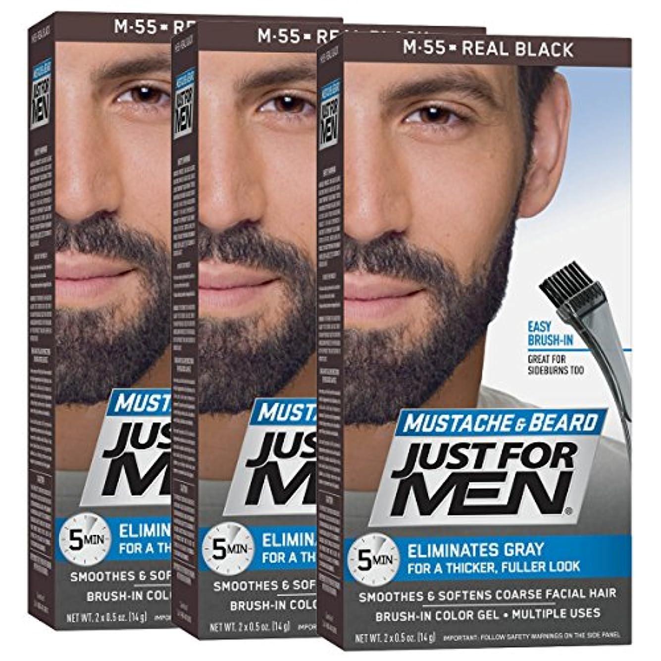 利得移行する充電Just for Men 口ひげ&髭ブラシ-のカラージェル、レアル?ブラック(3パック、パッケージングは??変更になる場合があります)