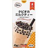 タピオカミルクティー4食入り×3箱 Chan本場台湾産 冷凍発送
