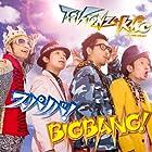 スパノバ! /BIGBANG! [DVD付]