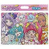 スター☆トゥインクルプリキュア セイカのパズル30ピース