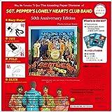 サージェント・ペパーズ・ロンリー・ハーツ・クラブ・バンド(スーパー・デラックス・エディション)(4CD+DVD+BD) 画像