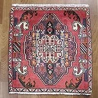カシュガイ 手織りウール100%草木染め絨毯/座布団サイズ 赤 伝統柄 68×66cm(ZP-957) [並行輸入品]