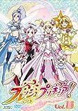 フレッシュプリキュア!【16】(最終巻) [DVD]