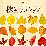 ヴィヴァルディ:ヴァイオリン協奏曲集《四季》より〈秋〉第3楽章