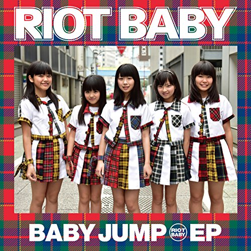 BABY JUMP EP