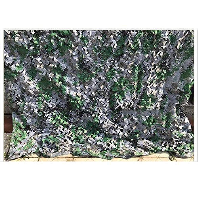イサカそれに応じてマトロンジャングル迷彩ネット丈夫なオックスフォードネット保護防空迷彩軍事シューティングキャンプ狩猟パーティー装飾シェルターテント迷彩カバー(2×3M) (サイズ さいず : 4*6m)