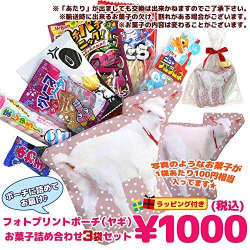 95578-OKS-SET/【弊社オリジナルギフトセット】フ...