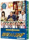 探偵! ナイトスクープDVD Vol. 17& 18 BOX キダ・タロー セレクション