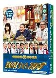 探偵! ナイトスクープDVD Vol. 17& 18 BOX キダ・タロー セレクション -
