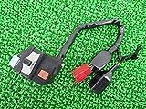 [カワサキ] KDX125SR純正左ハンドルスイッチ DX125A-0162**