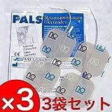 【送料無料】 アクセルガード Mサイズ 3袋セット 【EMS用粘着パッド】