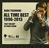 BABA TOSHIHIDE ALL TIME BEST 1996-2013 ~ロードショーのあのメロディ(通常盤) 画像