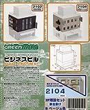 Nゲージ 2104 ビジネスビルBベージュ色 (吹き抜け) 2F増設セット (未塗装キット)