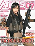 Arms MAGAZINE (アームズマガジン) 2011年 09月号 [雑誌]