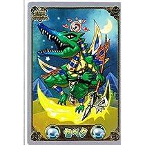 【大召喚 マジゲート】 セベク ( ザコモン ) mg01-023 《マジゲート カードコレクション》 カード