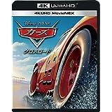 カーズ/クロスロード 4K UHD MovieNEX(4枚組) [4K ULTRA HD + 3D + Blu-ray(本編ディスク、ボーナスディスク) + デジタルコピー + MovieNEXワールド]