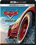 カーズ/クロスロード 4K UHD MovieNEX[Ultra HD Blu-ray]