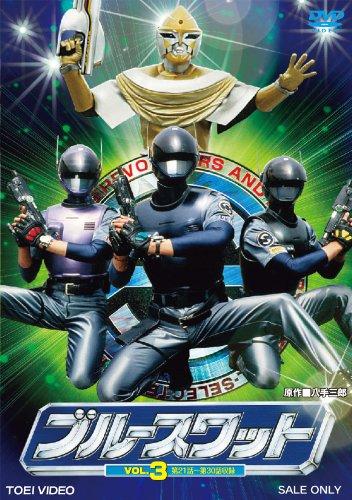 ブルースワット VOL.3【DVD】